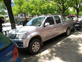 长安神骐F30 1.5L 手动 舒适版长轴-杭州皮卡二手车 杭州皮卡二手车交高清图片