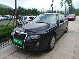 荣威750 1.8T 迅雅版