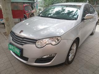 荣威550 1.8T 世博限量版