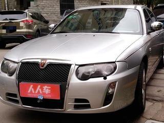 荣威750 1.8T 商雅版