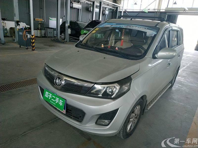 新龙马启腾EX80 2015款 1.5L 手动 豪华型 (国Ⅳ)