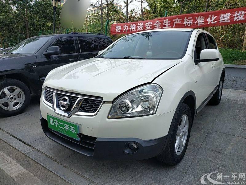 日产逍客 2012款 2.0L 自动 前驱 XL火 (国Ⅳ)