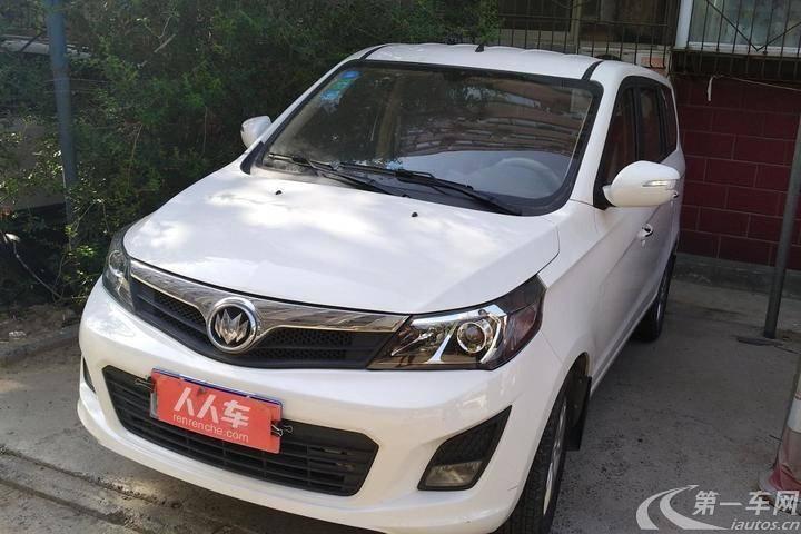 新龙马启腾EX80 2015款 1.5L 手动 旗舰型 (国Ⅳ)