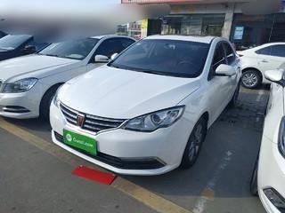 荣威360 1.4T
