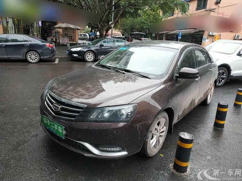 吉利帝豪 2014款 1.5L 手动 精英型 (国Ⅴ)