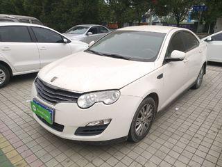 荣威550 1.8L 经典风尚版
