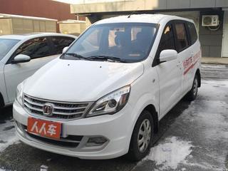 北京汽车威旺M20 1.5L 手动 实力型