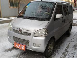 北京汽车威旺306 1.3L 手动 豪华型