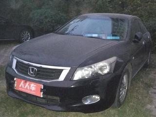 雅阁 2.4L 标准型EX