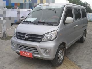 新龙马启腾M70 1.2L 手动 创业型
