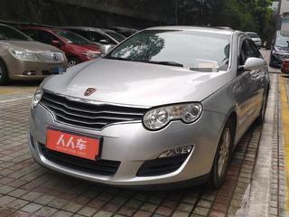 荣威550 1.8L 启臻贺岁版