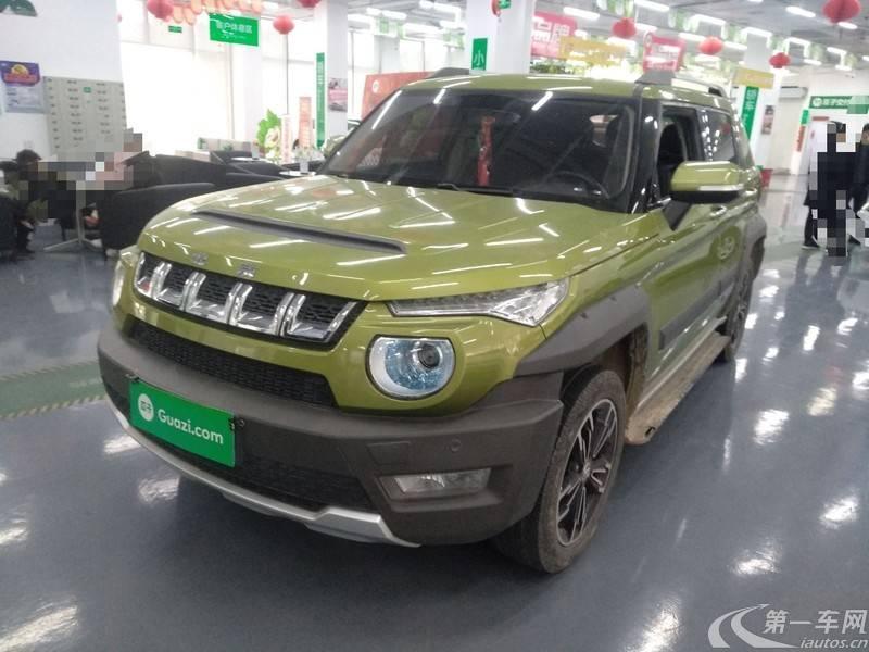 北京汽车20 2016款 1.5T 自动 豪华版 (国Ⅴ)
