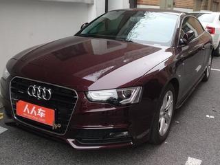 奧迪A5 Coupe 2.0T