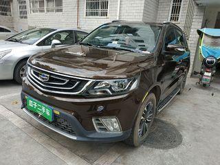 吉利远景SUV 1.8L