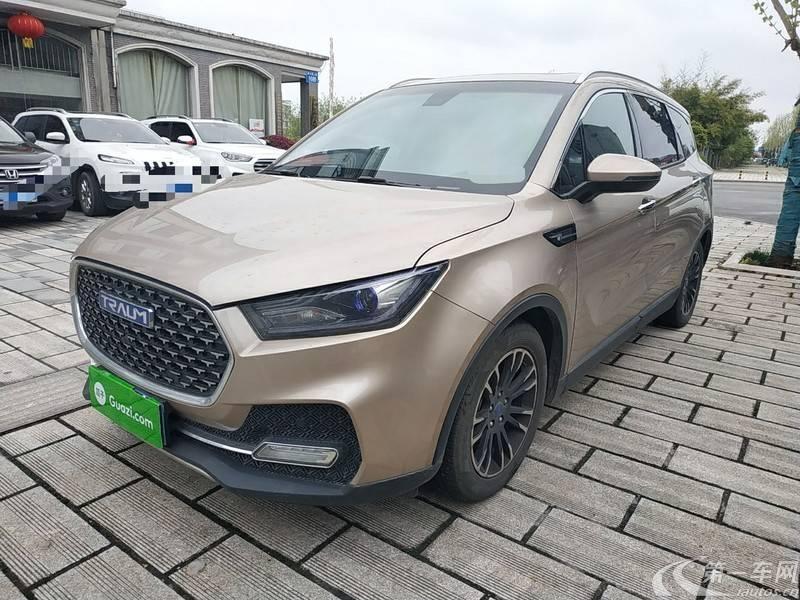 君马S70 2018款 1.5T 自动 前驱 豪华型 (国Ⅴ)