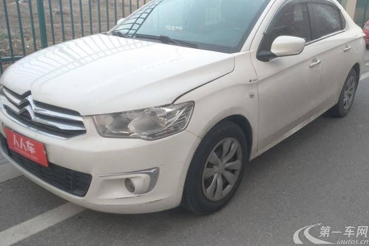 雪铁龙爱丽舍 2014款 1.6L 手动 4门5座三厢车 舒适型 (国Ⅳ)