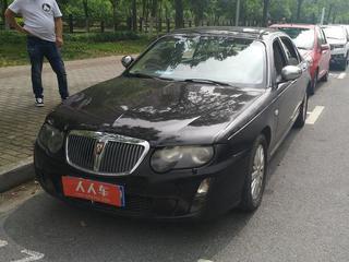 荣威750 2.5L 贵雅版