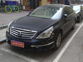 2.5L XV-VIP尊享版