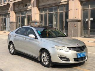 荣威550 1.8L 启臻版