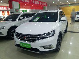 荣威1.5T