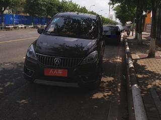 北京汽车威旺M30 S 1.5L 手动 标准型