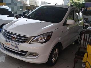 北京汽车威旺M20 1.5L 手动 舒适型