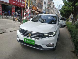 荣威RX5 1.5T