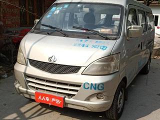 长安之星S460 1.3L 手动 基本型